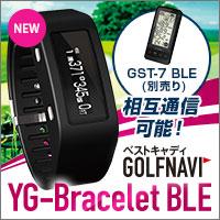 ゴルフナビ「YG-Bracelet BLE」